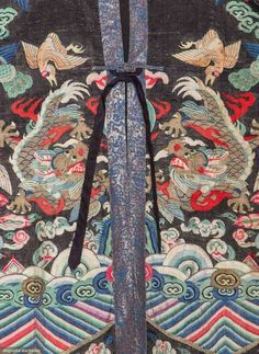 Woman's Sleeveless Coat (image 5) | China | 19th century | silk | Augusta Auctions | April 8, 2015/Lot 17