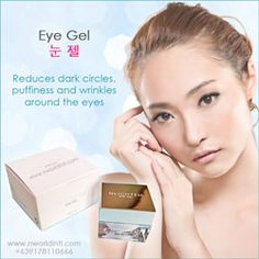 NLIGHTEN EYE GEL (눈 젤) is a quality product from Korea that helps get rid of eye bags, puffiness and dark circles around your eyes! Nlighten Products, Reduce Dark Circles, Party In A Box, Eye Gel, Korean Beauty, Step Guide, Beauty Care, Eyes, Cat Eyes