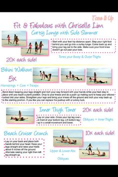 Side slimmer& lunge - tone it up!