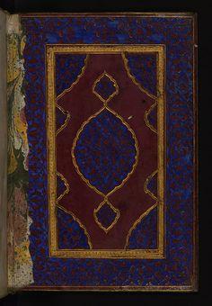 Illuminated Manuscript of Poems by Jami, Original binding, Walters Art Museum Ms. W.641,