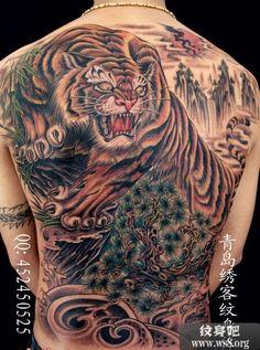 tiger tattoo ideas - 6 Ways to Get Sensible Chinese Character Tattoo Ideas Tiger Tattoo Back, Tiger Tattoo Sleeve, Cow Tattoo, Demon Tattoo, Samurai Tattoo, Sleeve Tattoos, Full Back Tattoos, Back Tattoos For Guys, Chinese Character Tattoos