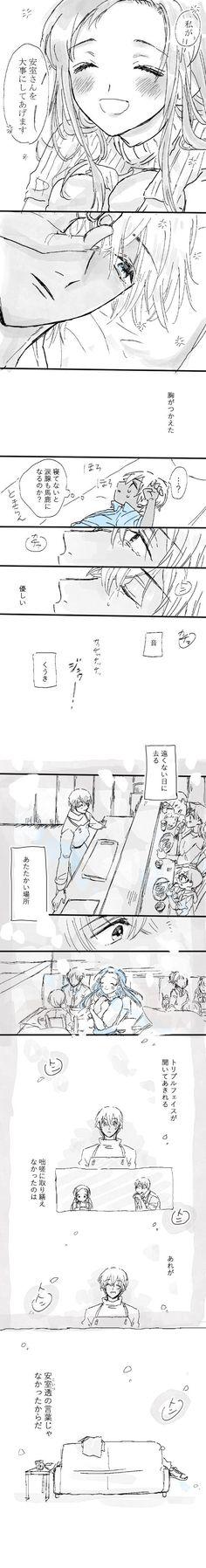たみ (@aanotami) | Twitter
