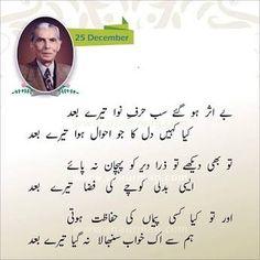 speech on quaid e azam a great leader