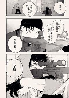 お松 (@omatttsu) さんの漫画 | 41作目 | ツイコミ(仮)