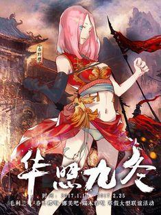 Sasuke Sakura Sarada, Naruto Shipuden, Naruto Girls, Kakashi, Hinata, Inojin, Narusaku, Boruto, Chica Anime Manga