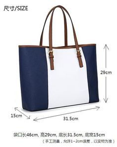 New Fashion Big Travel Tote Handbags