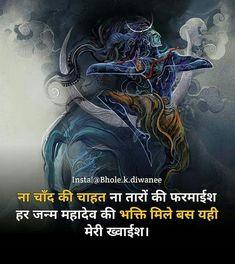 Aghori Shiva, Rudra Shiva, Mahakal Shiva, Angry Lord Shiva, Lord Shiva Pics, Shiva Parvati Images, Lord Krishna Images, Shankar Bhagwan, Shiva Meditation