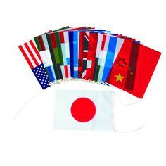 トーエイライト 万国旗 SS-20(20ヶ国組) B-633...|リコメン堂【ポンパレモール】