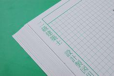 令和2年の要求図面の内容をよく見ると、矩計図[縮尺1/20]と記載されています。部分詳細図の代わりに矩計図が出題されることになりました。 Japanese Architecture, Interiors, Decoration Home, Decor, Japan Architecture, Deco