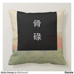 Rest your head on one of Zazzle's Home decorative & custom throw pillows. Add comfort and transform any couch, bed or chair into the perfect space! Accent Pillows, Bed Pillows, Decorative Throw Pillows, Pillow Cases, Design, Home Decor, Pillows, Decorative Pillows, Homemade Home Decor