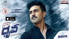 Ram Charan Movie Dhruva May Postpone? According to the latest updates, Dhruva movie may be postponed for various reasons like currency ban