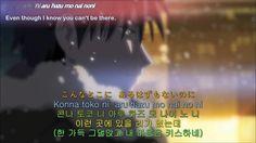 [One more time, One more chance(원모어타임, 원모어찬스) -초속5센티미터 주제가 OST]시낭송 (+결혼식...