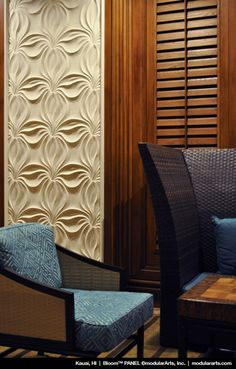 modularArts® Dimensional Surfaces | Panel Gallery for room designs