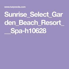 Sunrise_Select_Garden_Beach_Resort___Spa-h10628