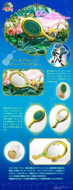 Sailor Moon News: Sailor Neptune Deep Aqua Mirror by Premium Bandai is here! - A Rinkya Blog