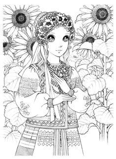 「ぬりえ」のブログ記事一覧(3ページ目)です。昔の子供も、未来の大人も、みんな集まれ!! 振り幅大きい、好事家の為の趣味的世界!!!【ミツキ・MA・ウスの小さな世界】