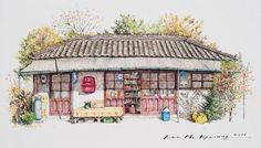 올리브의 린넨스토리 - 딥블루... 버건... : 카카오스토리 House Illustration, Illustrations, Korean Art, Asian Art, Ink Pen Art, Building Painting, Building Sketch, Color Pencil Art, Architecture Drawings
