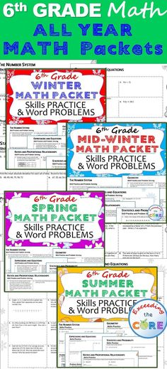6th Grade ALL YEAR Math Packets BUNDLE requires NO PREP! Resources in this packet are designed to meet Common Core Standards. Includes a total of 160 skills practice and real world problems in this bundle.  Perfect for classwork, extra credit, group work, math centers, assessments, test prep or homework! Topics * The Number System (6NS) * Expressions and Equations (6EE) * Ratios and Proportional Relationships (6RP) * Geometry (6G) * Statistics and Probability (6SP) Middle School Math
