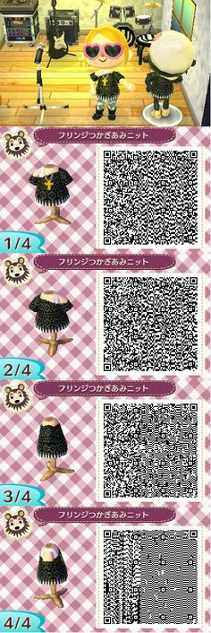 Black Slouchy sweater- ACNL QR