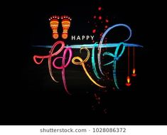 Abstract Editable Vector Hindu Festival Chaitra Stock Vector (Royalty Free) 1020936988 Editable colorful text of happy Navratri vector with holy footprint of goddess durga/laxmi for hindu new year 2018 Navratri Image Hd, Chaitra Navratri, Navratri Festival, Navratri Special, Navratri Dress, Navratri Wishes Images, Happy Navratri Wishes, Happy Navratri Images, Navratri Devi Images