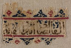 13-14 c. CE. Fragment of a Tiraz-Style Textile. Egypt. Mamluke period. Silk embroidery on linen tabby ground, Overall: 8.95 x 13.35 cm (3 1/2 x 5 1/4 inches). 1950.532
