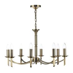 This eye catching 8 light dual mount pendant is in the Ambassador range from Dar lighting. This unique antique brass pendant has a max height of 1415mm and requires 8 E14 (SES) Candle lamps with a maximum of 40w.