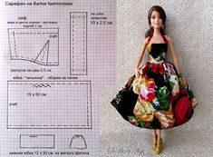 VK is the largest European social network with more than 100 million active users. Sewing Barbie Clothes, Barbie Sewing Patterns, Doll Dress Patterns, Sewing Dolls, Clothing Patterns, Diy Clothes, Dolls Dolls, Girl Dolls, Creation Couture