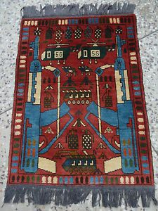 Details About Handmade Afghan War Rug Military Trible Wool 100 Cm X 75
