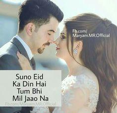 Muslim Love Quotes, Islamic Love Quotes, Love Quates, True Love, Eid Quotes, Qoutes, Eid Poetry, Eid Mubarak Images, Hiding Feelings