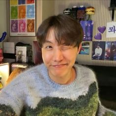 Jhope, Bts Bangtan Boy, Taehyung, Bts Jimin, Foto Bts, Bts Photo, Jung Hoseok, Kim Jennie, Mixtape