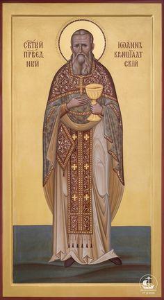 Religious Paintings, Religious Art, St Sebastian, Jesus Art, Orthodox Icons, Pattern Art, Art Patterns, Ancient Art, Saints
