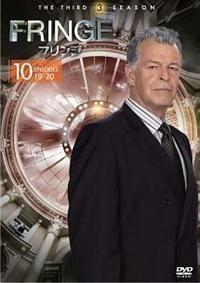 ★★ FRINGE/フリンジ<サード・シーズン> - ツタヤディスカス/TSUTAYA DISCAS - 宅配DVDレンタル