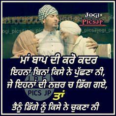 879 Best Punjabi Quotes Images In 2019 Punjabi Quotes Punjabi