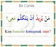 Learn Turkish Language, Arabic Language, Learn Turkish Online, Language Quotes, Science Quotes, Romance Quotes, Urdu Words, Knowledge Quotes, School Quotes