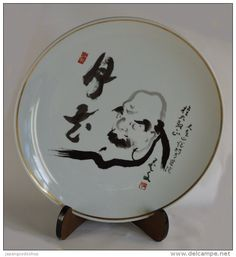 Japanese Ceramic Plate http://www.japanstuff.biz CLICK THE FOLLOWING LINK TO BUY IT ( IF STILL AVAILABLE ) http://www.delcampe.net/page/item/id,338776967,language,E.html