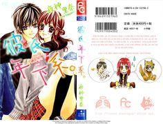 Kareshi Toshishitakei 1 - Read Kareshi Toshishitakei 1 Online - Page 2