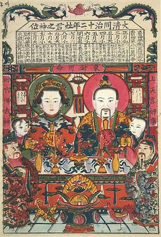 In China an image of the Kitchen God is pasted above stoves to observe all activities in the house. At the New Year the image is burned, and the god returns to heaven to report to the Jade Emperor, who rules the universe. His testimony would determine the family's fortunes in the coming year.