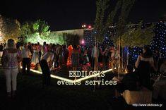 Ψάχνετε πίστα χορού γαμήλιας εκδήλωσης,κοινωνικής εκδήλωσης,πάρτι και φεστιβάλ χορού?   Η EKDILOSIS event production είναι πάντα έτοιμη να ανταποκριθεί σε πολλές διαφορετικές εφαρμογές εκδηλώσεων σε οποιοδήποτε χώρο και για οποιαδήποτε περίσταση.
