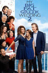 Моя большая греческая свадьба 2 (2016)