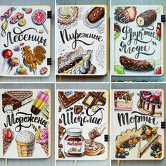"2,310 Me gusta, 125 comentarios - Женя Липатова (@janelip.art) en Instagram: ""⭐С МЕЖДУНАРОДНЫМ ДНЕМ ХУДОЖНИКА!!!⭐ Я ж ведь не только организатор #скетчмарафон_сладкий_ноябрь я…"" Copic Marker Art, Copic Art, Sketch Markers, Food Sketch, Sketch Journal, Watercolor Food, Christmas Drawing, Food Drawing, Copics"