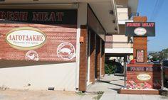 Lagoudakis meat shop nafpllio Meat Shop, Canning, Shopping, Conservation