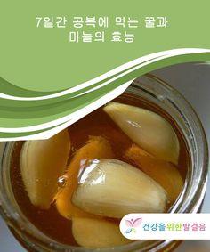 Garlic Benefits, Cucumber, Fruit, Health, Food, Life, Benefits Of Garlic, Health Care, Essen