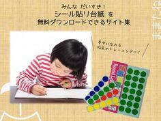 シール貼りの用紙を無料ダウンロードできるサイトをまとめました。筆者オリジナルや、アンパンマンバージョンもあり。 Diy Crafts Videos, Diy And Crafts, Baby Toys, Kids Toys, Japanese Language Learning, Activity Bags, Koala Kids, Nursery School, Childcare