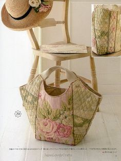 <3 <3 <3 Patchwork Quilts by Sanae Kono - Japanese Quilting Pattern Book - Bag, Cushion, Tapestry, Frame, etc... - B767. $29.00, via Etsy.