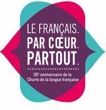 Office québécois de la langue française France, Town Hall, Menu, Google Search, Language, Projects, Menu Board Design, French