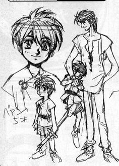 Van Vision of Escaflowne