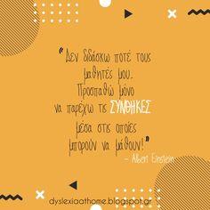 Dyslexia quote of the day! Δεν διδάσκω ποτέ τους μαθητές μου. Προσπαθώ μόνο να τους παρέχω τις συνθήκες μέσα στις οποίες μπορούν να μάθουν!