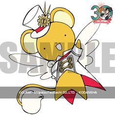 New Twitter, Cardcaptor Sakura, Lisa Simpson, Clamp, Pikachu, Manga, Artwork, Cards, Anime