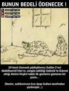 #TR #Vatan #Bayrak #MİLLET #OSMANLIDEVLETİ Simple Past Tense, Historical Pictures, Wake Up, Karma, Islam, Ottoman, Empire, Knowledge, History