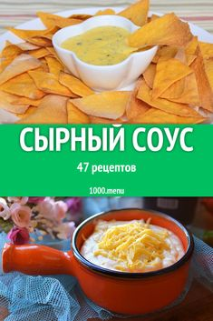 Nusret Hotels – Just another WordPress site Dip Recipes, Cooking Recipes, Healthy Recipes, Healthy Eating Tips, Healthy Nutrition, Ukrainian Recipes, Tasty, Yummy Food, Vegetable Drinks